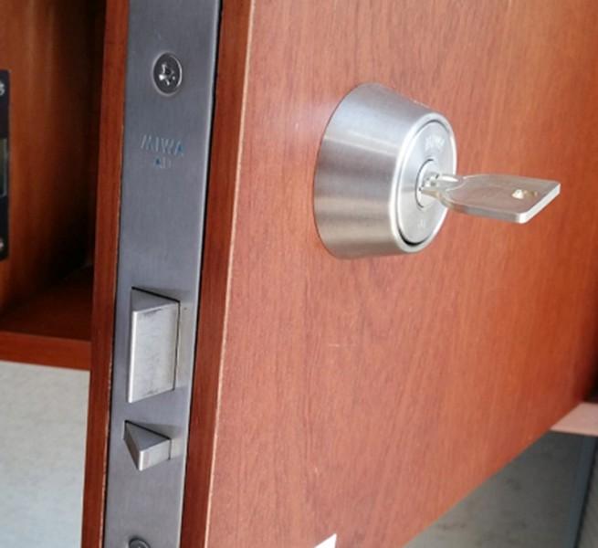 ổ khóa Miwa U9ADT-1