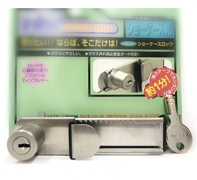 Khóa cửa lùa kính Nhật bản DS-SK-1U